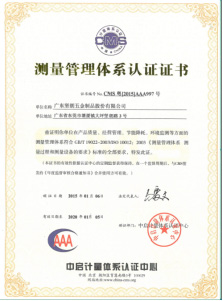 ISO10012 Certification